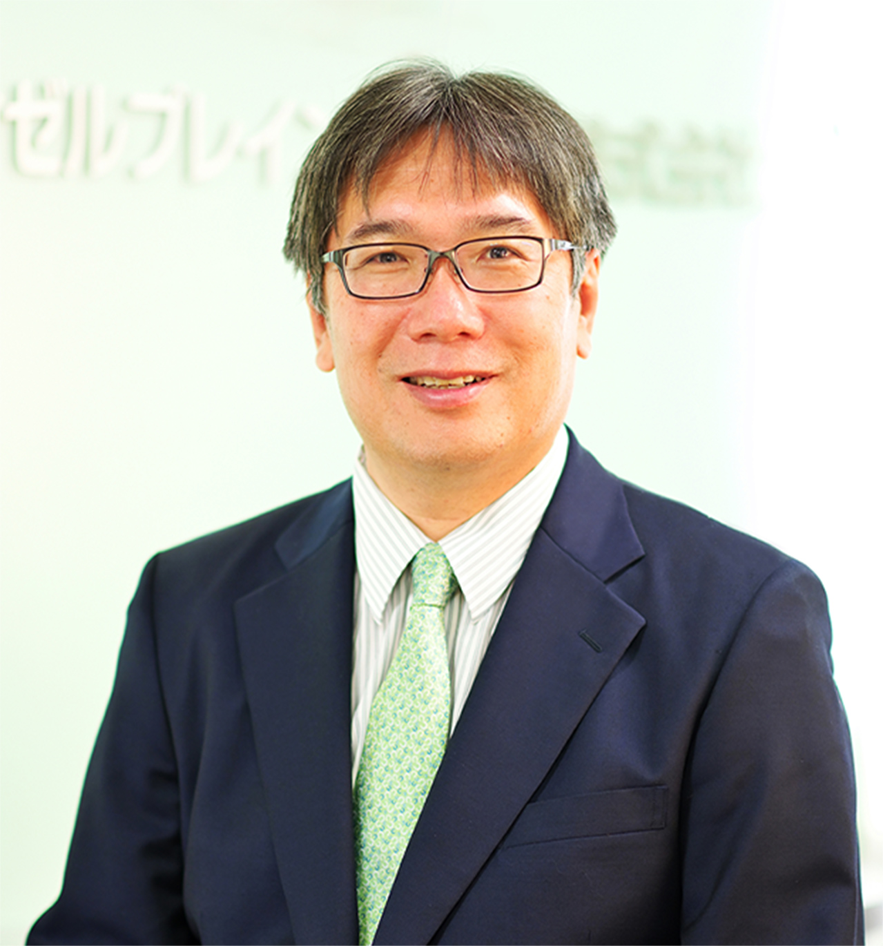 Angel Group Co., Ltd. Yasushi Shigeta, President & CEO